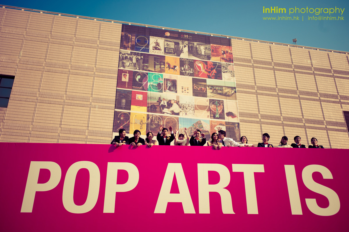POP ART IS