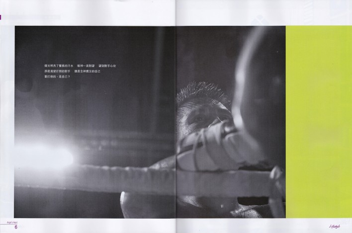 Angel's Heart Magazine - 2013 July [Photo for love]