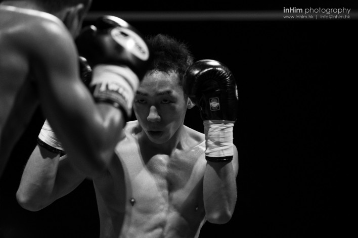 Night of Champion - Boxing competition