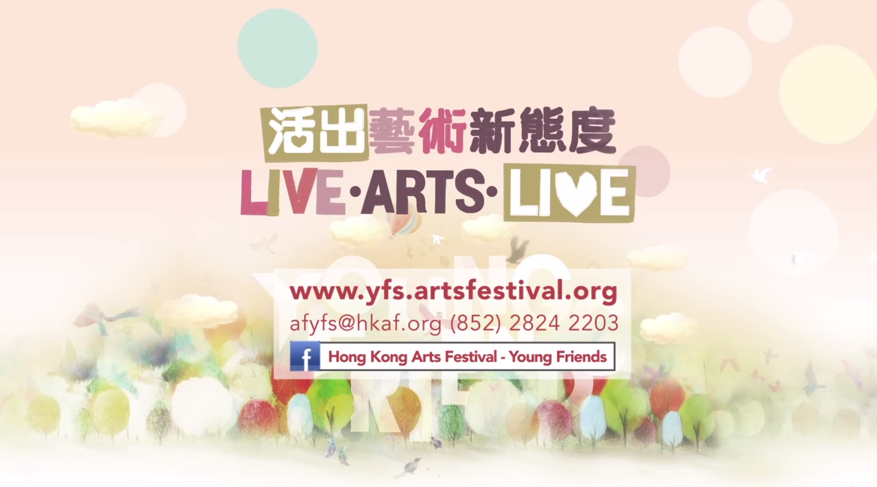 Young Friends of the Hong Kong Arts Festival Video